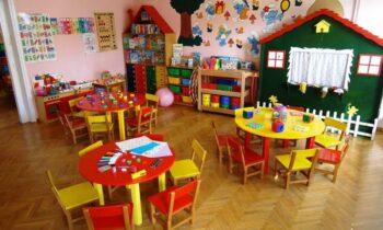 Παιδικοί Σταθμοί ΕΣΠΑ: Πότε βγαίνουν τα προσωρινά αποτελέσματα