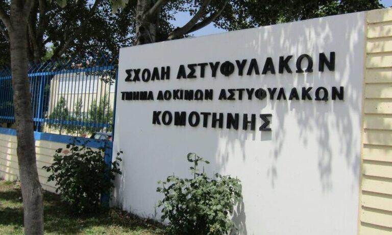 Κορονοϊός: Και δεύτερο κρούσμα στη Σχολή Αστυφυλάκων στην Κομοτηνή