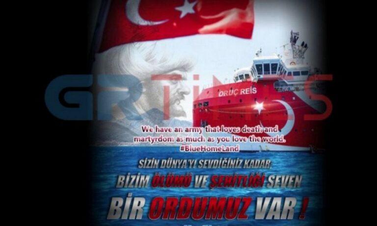 Τούρκοι έριξαν τη σελίδα της Περιφέρειας Μακεδονίας – Θράκης – Έπεσε και του 424 ΓΣΝΕ