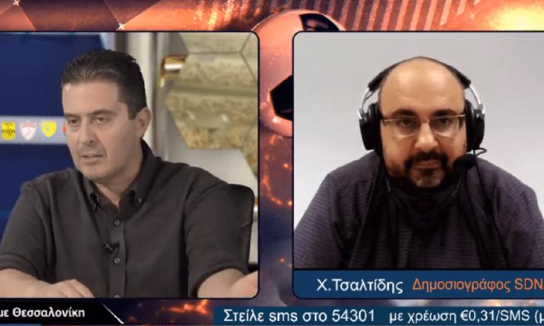 Χρύσανθος Τσαλτίδης, μια ιστορία από τον… Άρη