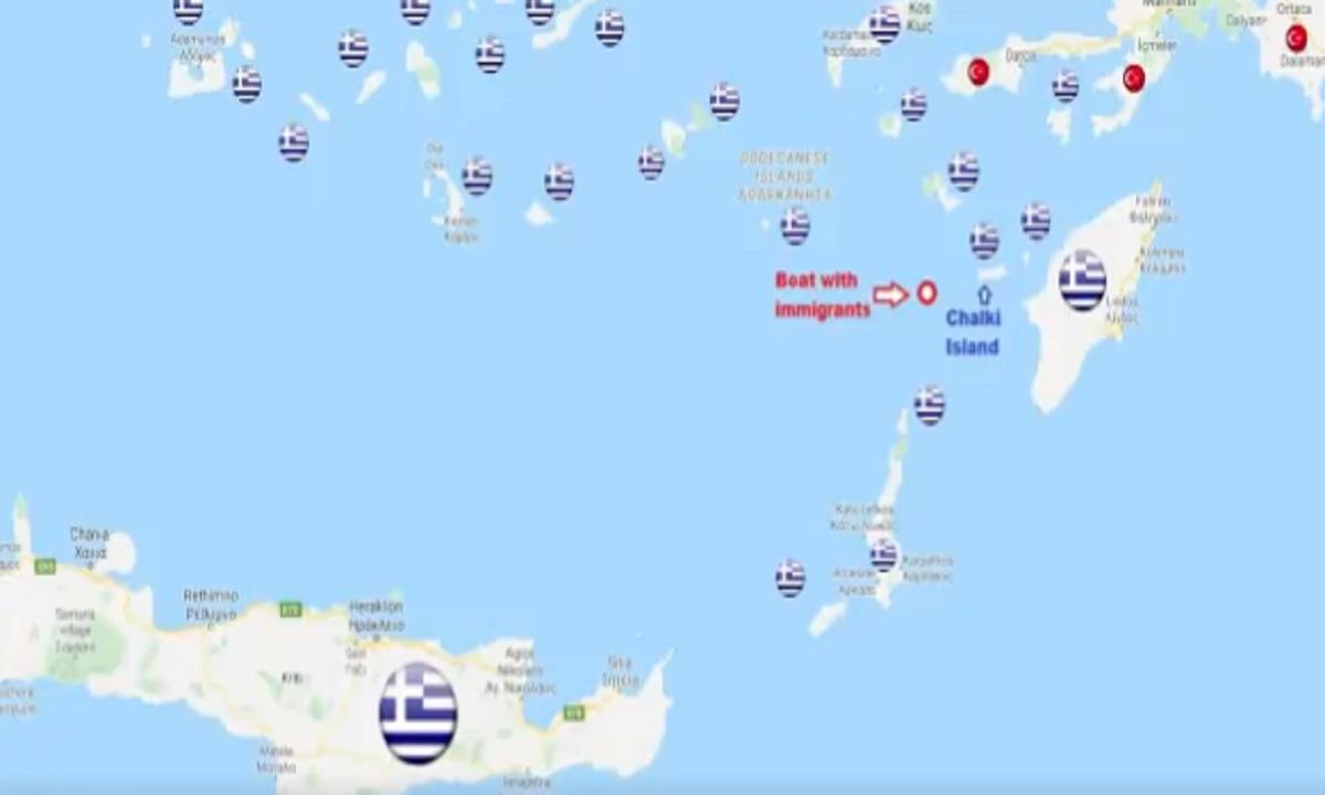 Χάλκη: Ηχητικό ντοκουμέντο όπου Τούρκοι λένε σε πλοία να φύγουν γιατί είναι σε τουρκική περιοχή