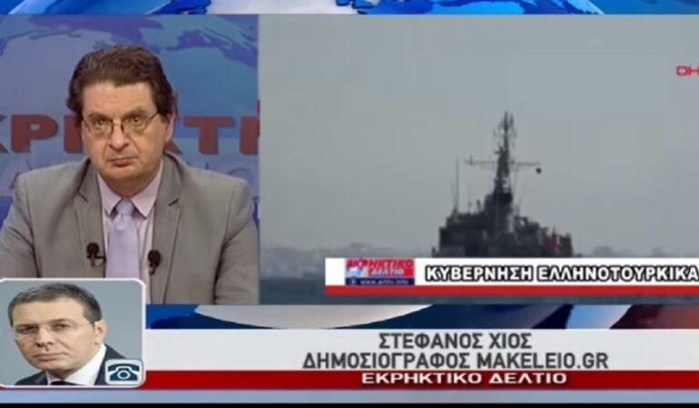 Στέφανος Χίος – Oruc Reis: «Τους ξεφτιλίσαμε τους Τούρκους – Εκδιώχθηκε ο Διακόπουλος» (vid)