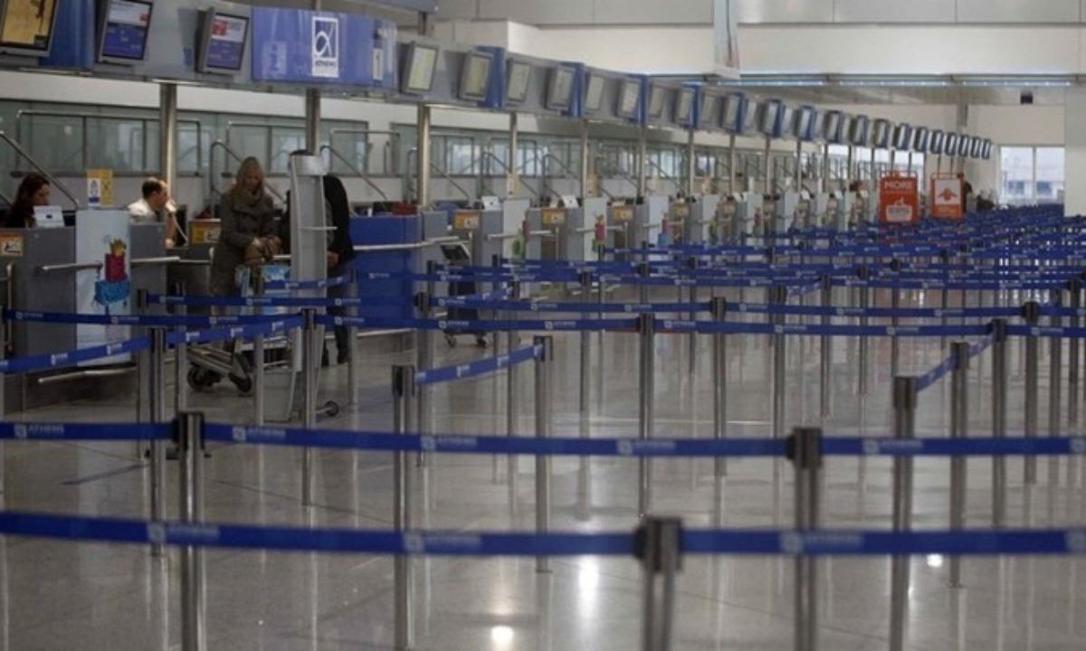 Πτήσεις: Τι θα ισχύει έως τις 30 Σεπτεμβρίου