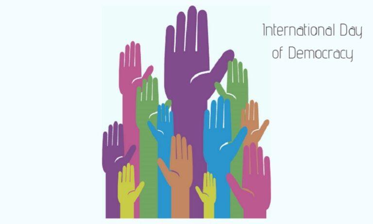 15 Σεπτεμβρίου: Διεθνής Ημέρα Δημοκρατίας (vid)