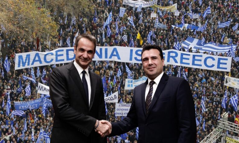 Zάεφ: «Ο Κυριάκος Μητσοτάκης έδωσε μάχες για εμάς» – η εξαπάτηση του Ελληνικού λαού από τους «Μακεδονομάχους»!