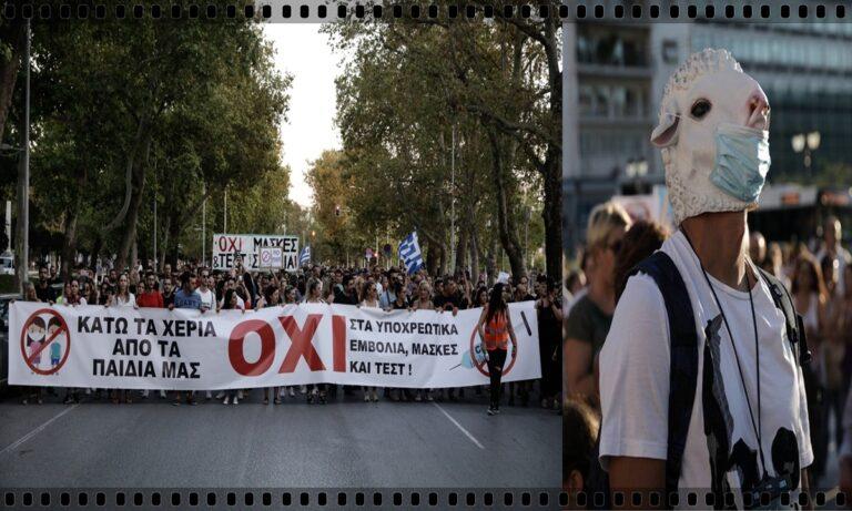 Φτάσαμε στο απόγειο της «δημοκρατίας»: Οι διαδηλώσεις γονέων να διώκονται ποινικά!