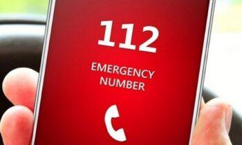 ΕΚΤΑΚΤΟ SMS από το 112 στα Γιάννενα: «Αυξημένος κίνδυνος στην περιοχή»