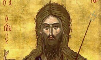Εορτολόγιο Τρίτη 23 Σεπτεμβρίου: Ποιοι γιορτάζουν σήμερα