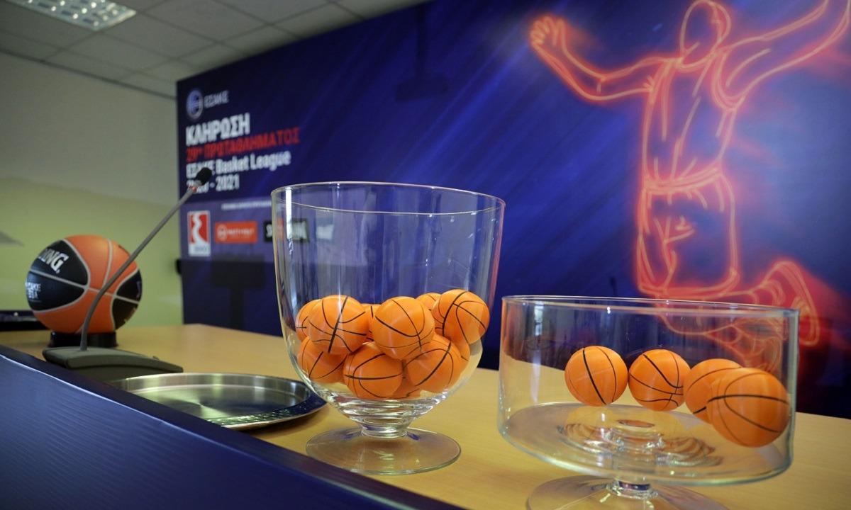 Basket League: Τα ντέρμπι του νέου πρωταθλήματος