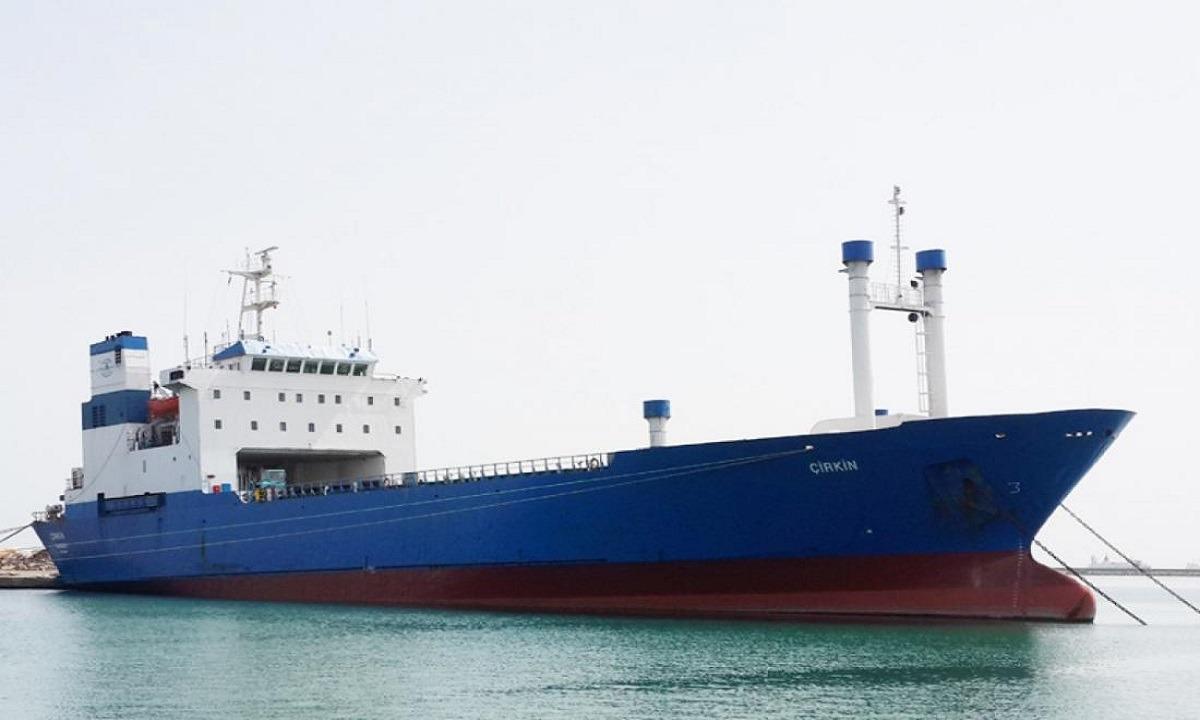 Avrasya Shipping: Η πρώτη τουρκική εταιρεία που επιβλήθηκαν κυρώσεις