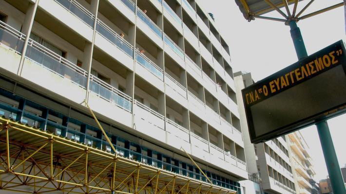 Κορονοϊός – Ελλάδα: Κατέληξε 52χρονη σε νοσοκομείο – Στους 302 οι νεκροί της πανδημίας (vid)