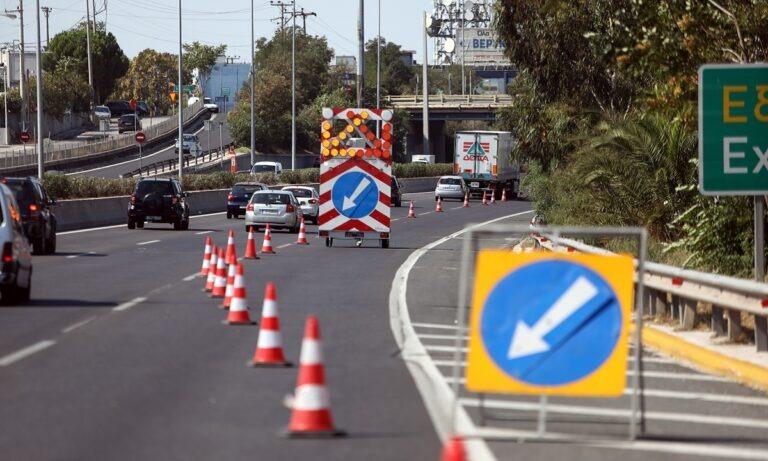 Εθνική Οδός Αθηνών - Θεσσαλονίκης: Διακοπή της κυκλοφορίας από σήμερα - Οι εναλλακτικές διαδρομές