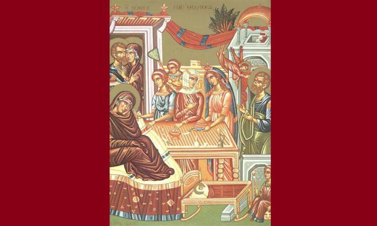 Εορτολόγιο Τρίτη 8 Σεπτεμβρίου: Ποιοι γιορτάζουν σήμερα