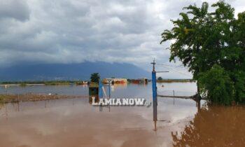 Κακοκαιρία «Ιανός»: «Βούλιαξε» η Λαμία, πλημμύρισε το αεροδρόμιο! - Διακοπή κυκλοφορίας σε πολλούς δρόμους