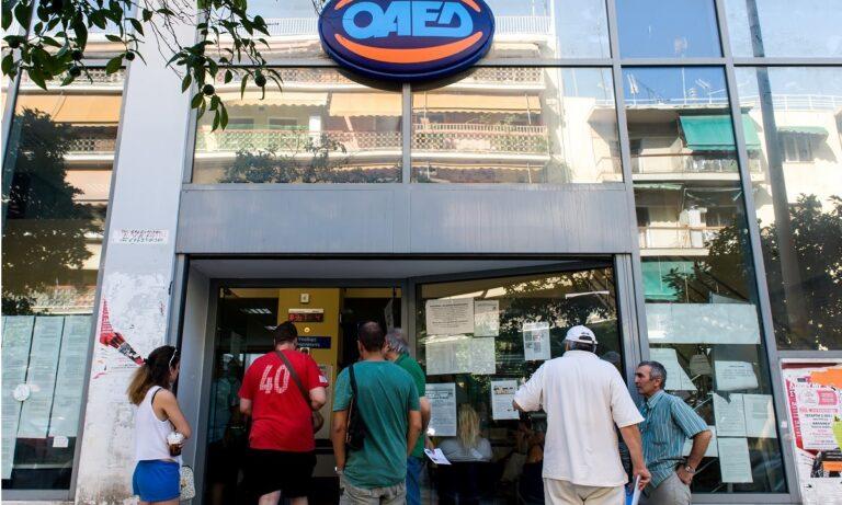 ΟΑΕΔ: Παρατείνεται το πρόγραμμα απασχόλησης 4.000 μακροχρόνια ανέργων στην Υγεία