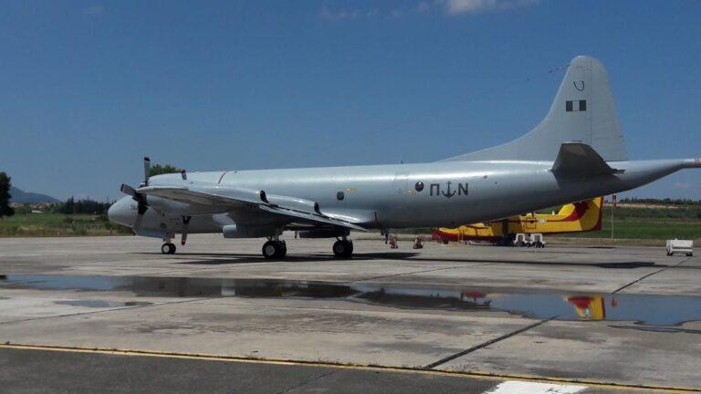 Ρ-3Β Orion: Γυμνοί στον ηλεκτρονικό πόλεμο των Τούρκων μέχρι το 2023