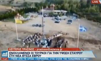 Ελληνοτουρκικά - Έβρος: Ο επιβλητικός Σταυρός στη Νέα Βύσσα «πονάει» την Τουρκία (vid)