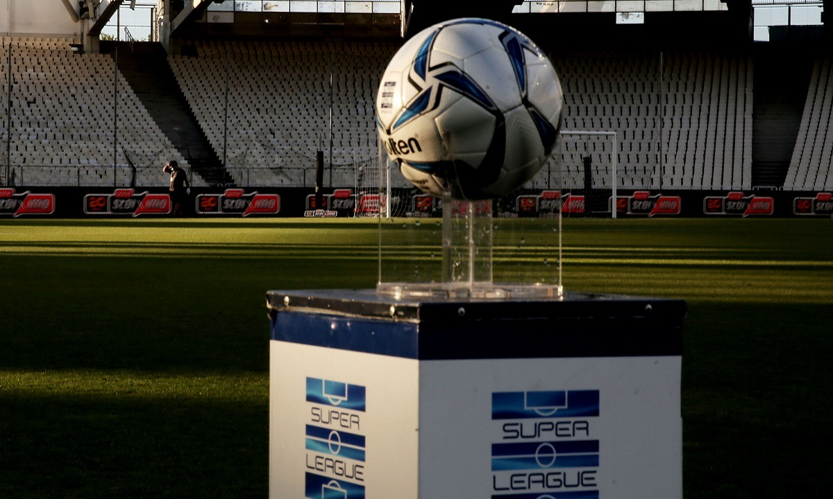 Super League 1: Αυτό είναι το πρόγραμμα της σεζόν 2020/21