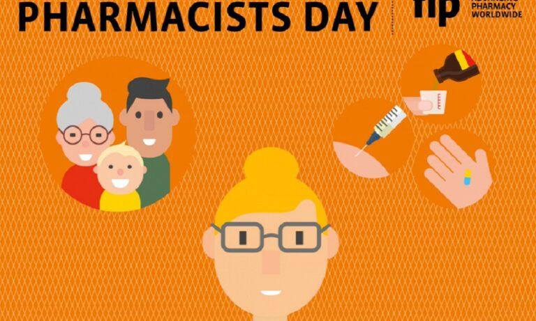 25 Σεπτεμβρίου: Παγκόσμια Ημέρα Φαρμακοποιού