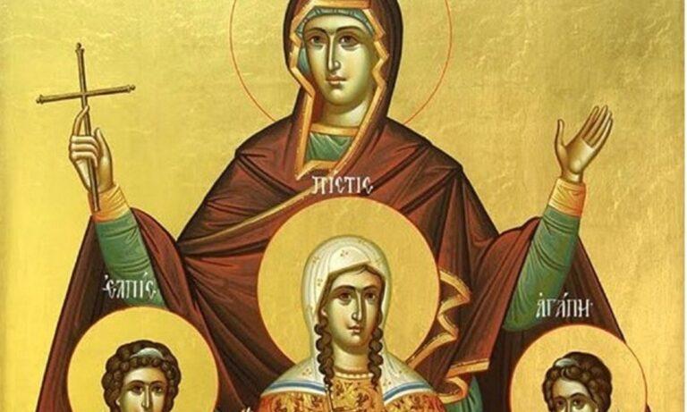 Εορτολόγιο Πέμπτη 17 Σεπτεμβρίου: Ποιοι γιορτάζουν σήμερα