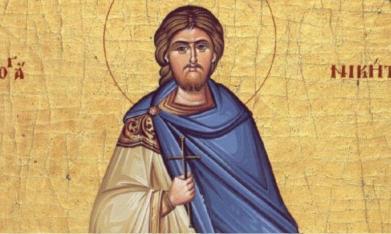 Εορτολόγιο Τρίτη 15 Σεπτεμβρίου: Ποιοι γιορτάζουν σήμερα
