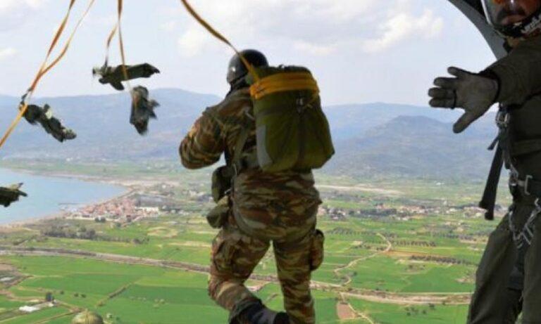 Ένοπλες Δυνάμεις: Συναγερμός! Εντοπίστηκε ο αλεξιπτωτιστής (update)