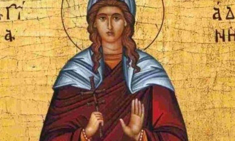 Εορτολόγιο Παρασκευή 18 Σεπτεμβρίου: Ποιοι γιορτάζουν σήμερα