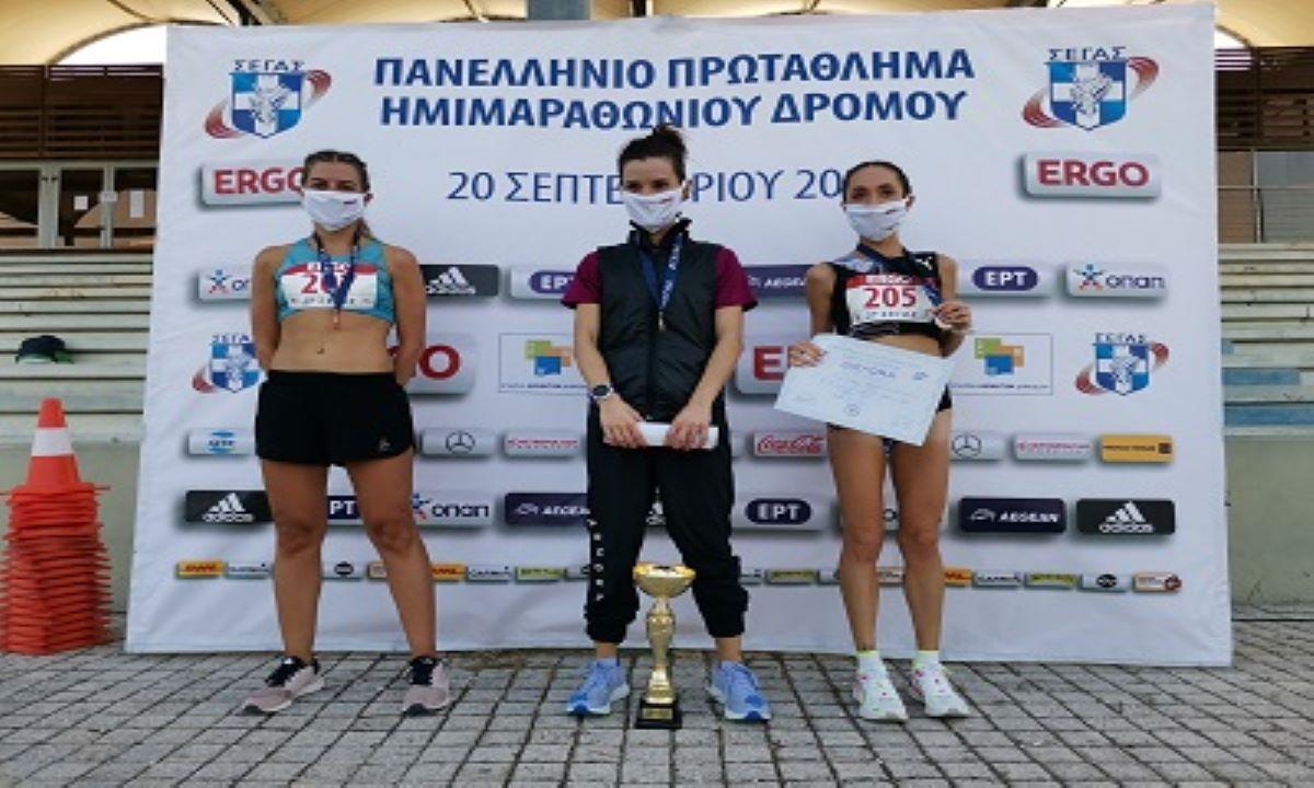 Πανελλήνιο Ημιμαραθωνίου: Η Ασημακοπούλου πρωταθλήτρια στις γυναίκες!