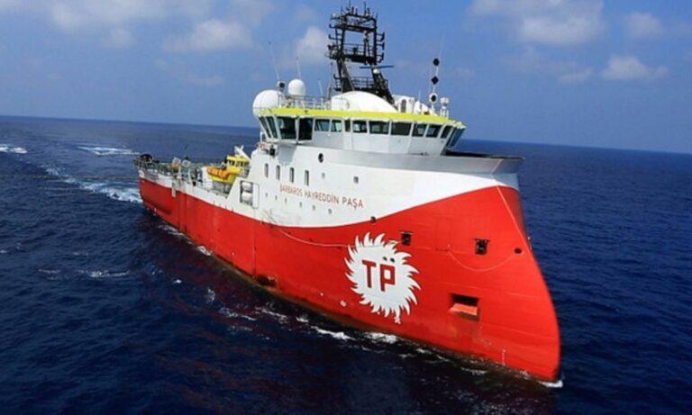 Απάντησε στην πρόκληση της Τουρκίας η Κύπρος: Εξέδωσε αντι- NAVTEX (vid)