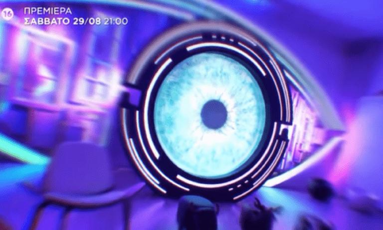 Big Brother: Ο Αντώνης είναι βλάκας, κάφρος, μισογύνης… Ο ΣΚΑΪ τι είναι;