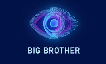 Big Brother Spoiler: Το τρίτο άτομο προς αποχώρηση (vids)