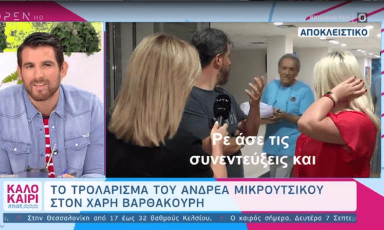 Big Brother: Ο Ανδρέας Μικρούτσικος τρόλαρε τον Χάρη Βαρθακούρη! (vid)