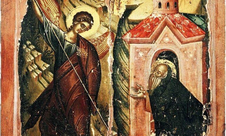 Εορτολόγιο Κυριακή 6 Σεπτεμβρίου: Ποιοι γιορτάζουν σήμερα
