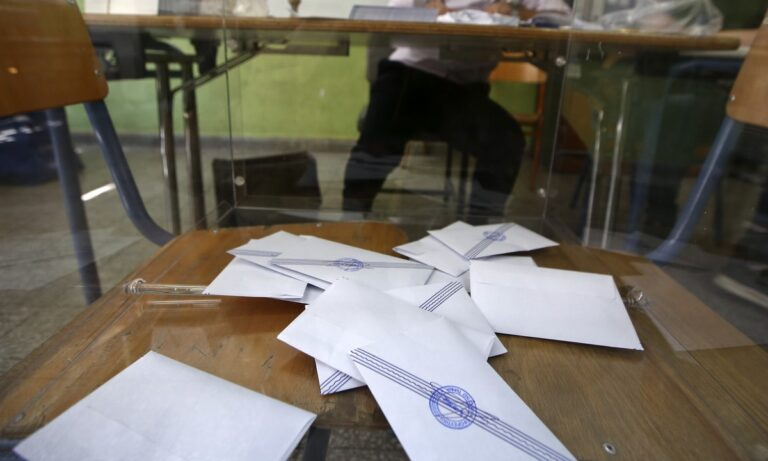 Δημοσκόπηση: Μειώθηκε ελαφρώς η διαφορά Ν.Δ. – ΣΥΡΙΖΑ (vid)