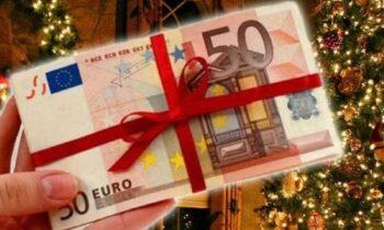 Δώρο Χριστουγέννων: Μειωμένο για αρκετούς εργαζομένους - Ποιοι θα την «πληρώσουν»