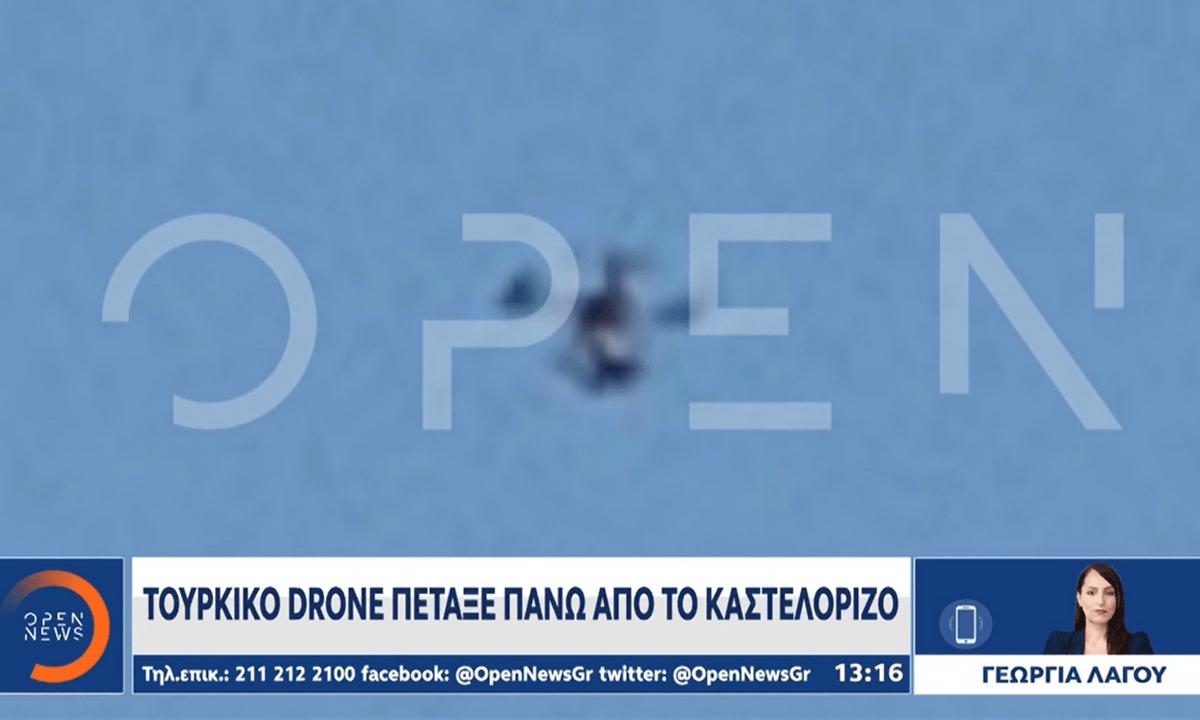 Τουρκικό drone πέταξε πάνω από το Καστελόριζο και έπαιξε τον τούρκικο εθνικό ύμνο! (vid)