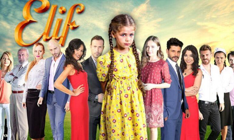 Ανοικτή επιστολή στην οικογένεια Βαρδινογιάννη για τούρκικο σήριαλ του STAR Channel