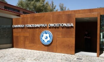 ΕΠΟ: «Ό,τι προστάζει το υγειονομικό πρωτόκολλο για το ΑΕΚ - Ολυμπιακός»