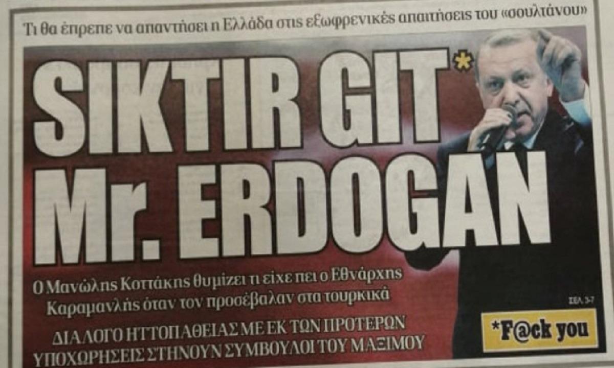 Πέτσας: Σεβασμός στον Ερντογάν – Καταδικάζει πρωτοσέλιδο η κυβέρνηση