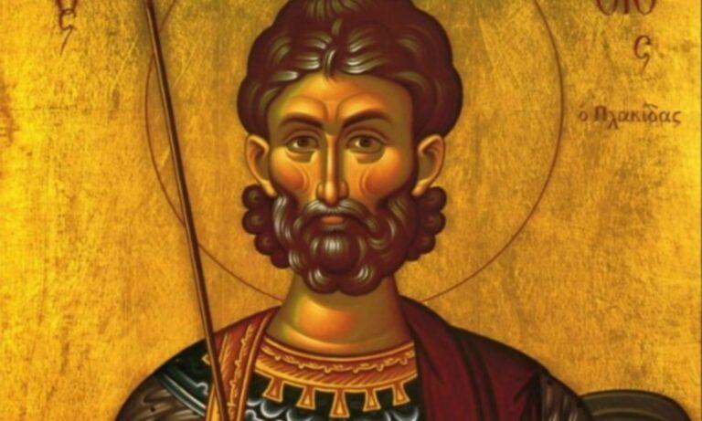 Εορτολόγιο Κυριακή 20 Σεπτεμβρίου: Ποιοι γιορτάζουν σήμερα
