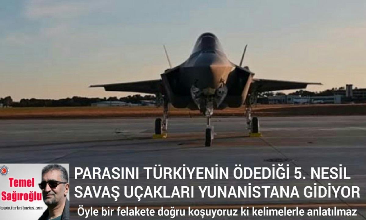 Τουρκία: Σοκαριστική έρευνα – Δύο χρόνια ζωής έχουν τα τουρκικά F 16