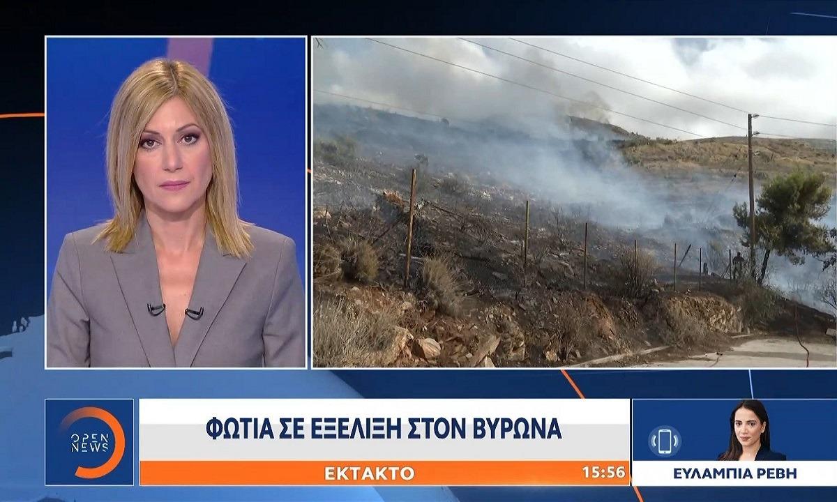 Μεγάλη φωτιά στον Βύρωνα: Διακόπηκε η κυκλοφορία!