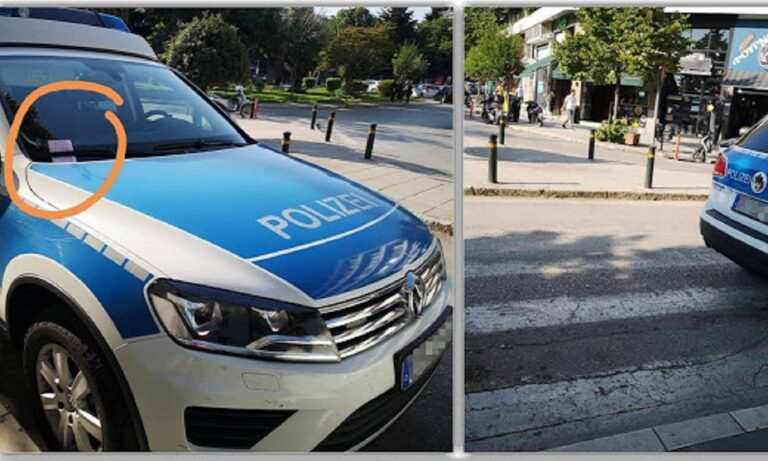 Ιωάννινα: Έλληνας αστυνομικός «έκοψε» κλήση σε γερμανικό περιπολικό!