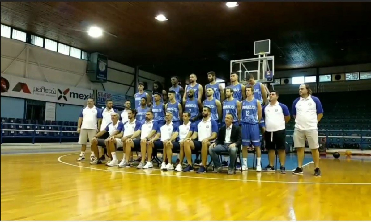 Ηρακλής- Basket League 2020-2021