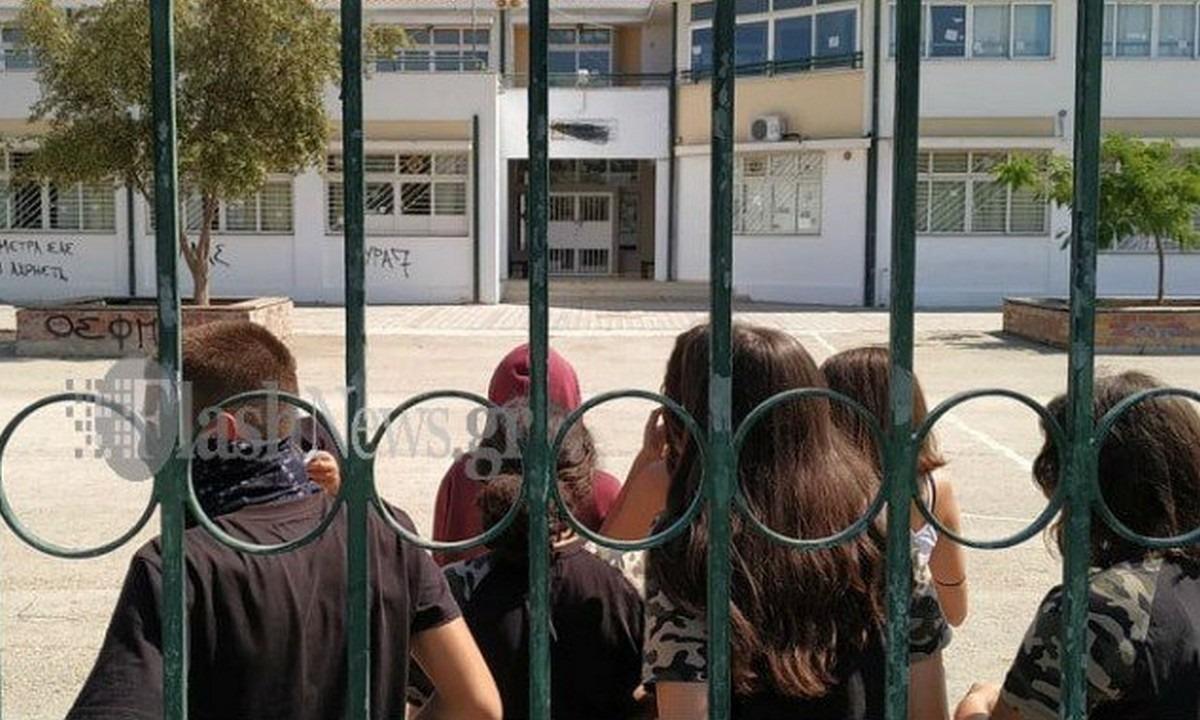 Χανιά: Καταγγελία ότι διευθυντής σχολείου χτύπησε μαθητές!