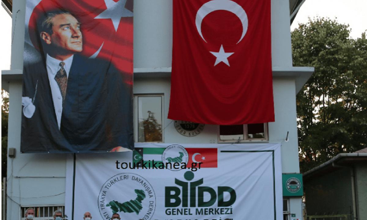 Νέα πρόκληση των Τούρκων: Ονόμασαν «Oruc Reis» τον «Σύλλογο Αλληλεγγύης Τούρκων Δυτικής Θράκης»!