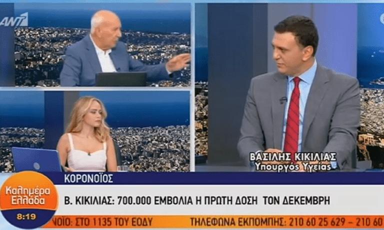 Βασίλης Κικίλιας: «700.000 εμβόλια για τον κορονοϊό η 1η παρτίδα που θα φτάσει τον Δεκέμβρη στην Ελλάδα»
