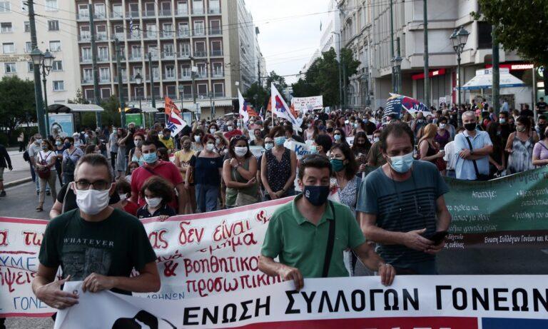 Αθήνα: Πανεκπαιδευτικό συλλαλητήριο στο κέντρο – Τρομερό μποτιλιάρισμα