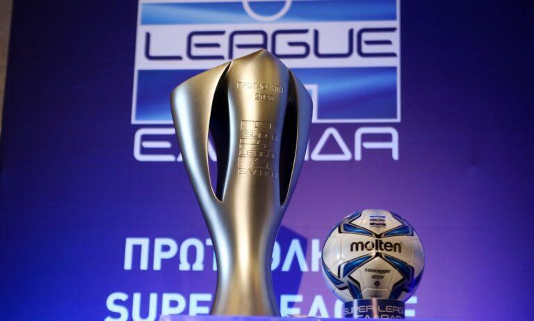 Super League 1: Την Καθαρά Δευτέρα η κλήρωση για πλέι οφ και πλέι άουτ