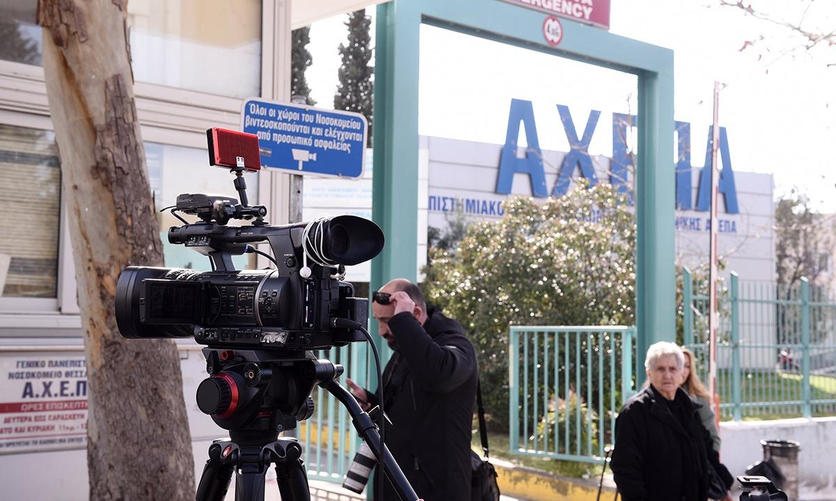 Κορονοϊός: Νεκρός 65χρονος στο ΑΧΕΠΑ. Κατέληξε ο συνάνθρωπός μας...